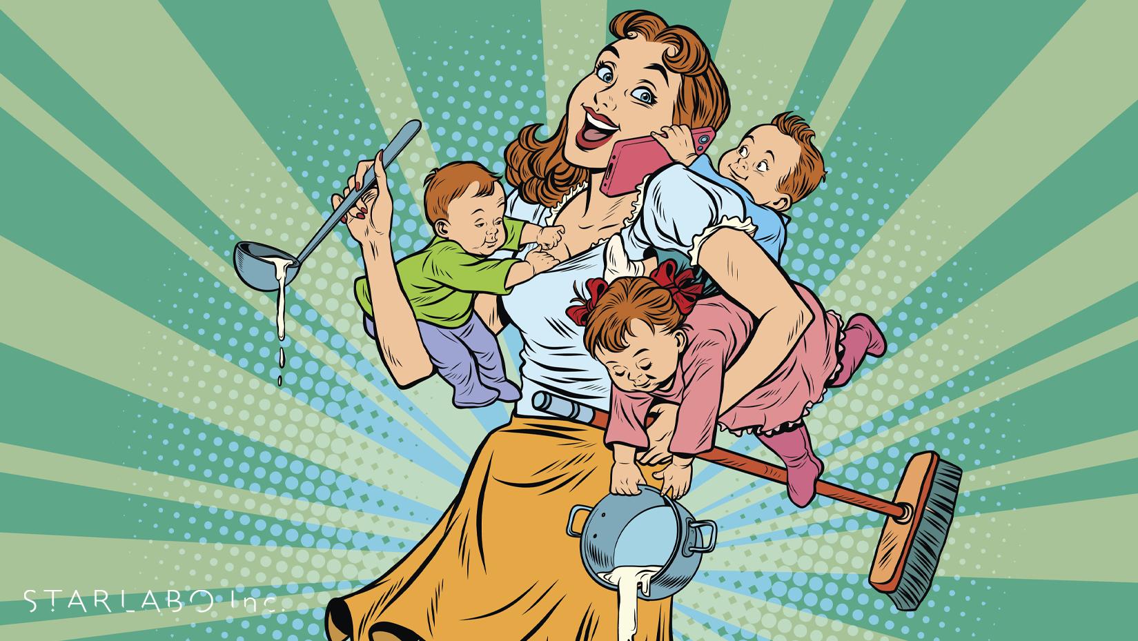 仕事と家庭の両立