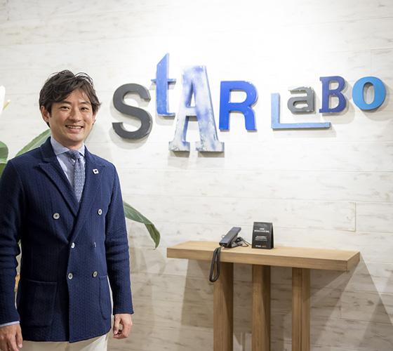 Web幹事様にスターラボのインタビュー記事が掲載されました